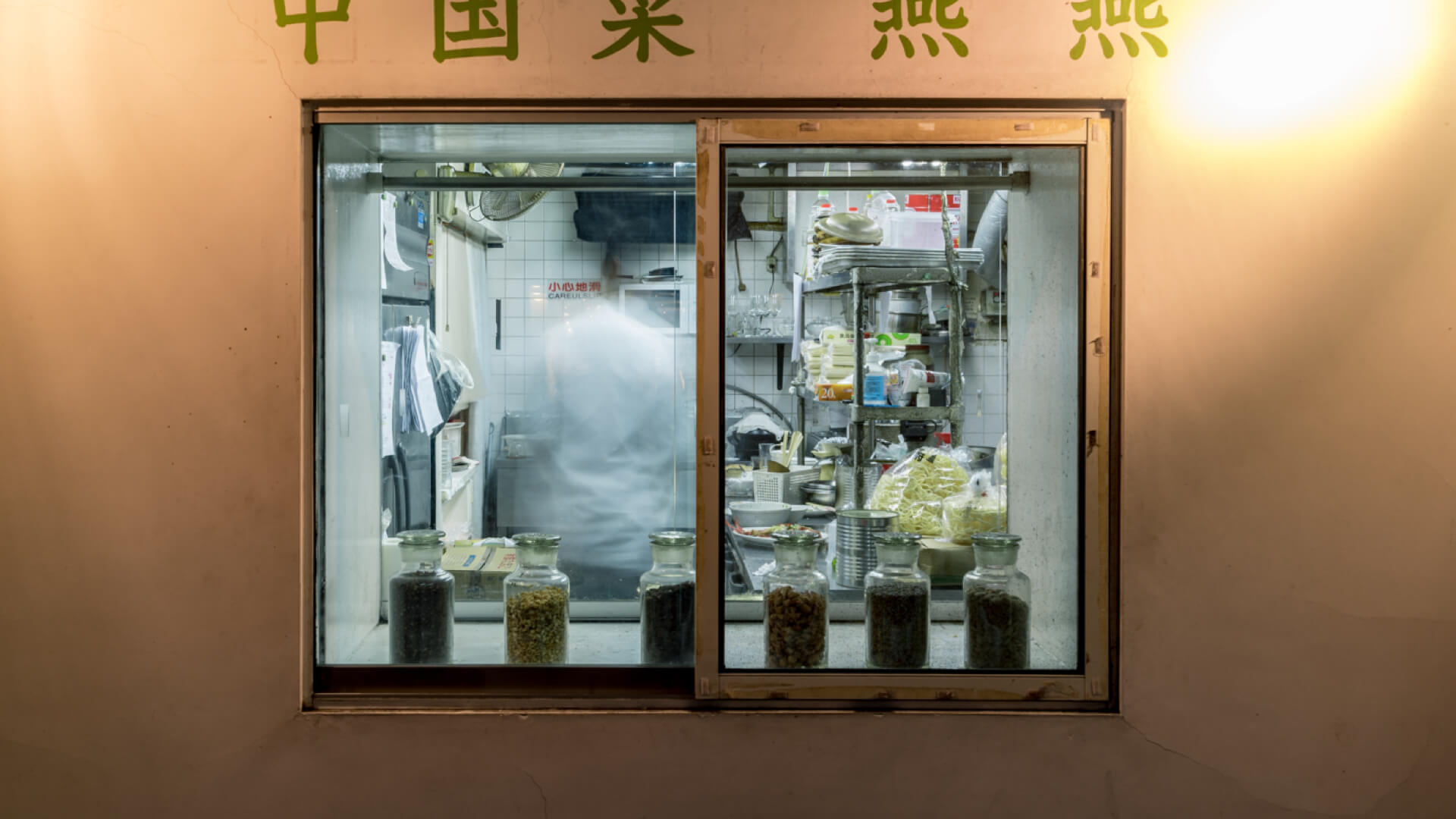 中国菜 燕燕(チュウゴクサイエンエン)
